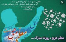 نقطه سر خط/مهدیه رزاقی لنگرودی