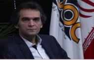 پیام تسلیت شهردار منطقه یک رشت در پی درگذشت سپهبد سلیمانی