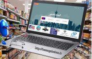 مدیر کل ارتباطات و فناوری اطلاعات گیلان خبر داد:  سامانه خرید اینترنتی بازارگاه ایران راه اندازی شد