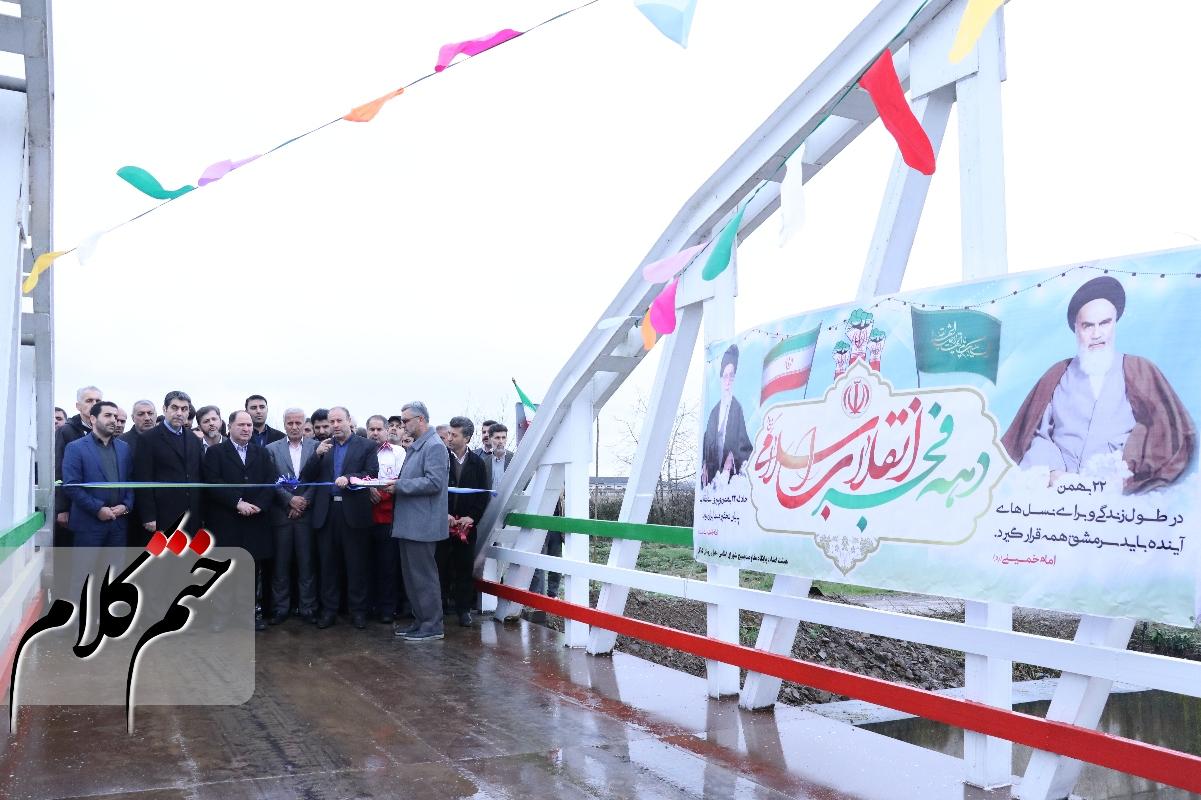 افتتاح پروژه های عمرانی و خدماتی بخش مرکزی رشت