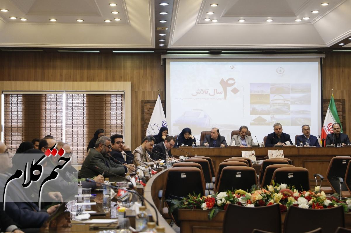 نشست خبری رئیس سازمان مدیریت و برنامه ریزی استان گیلان