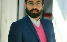 قدردانی مدیر روابط عمومی فرمانداری لاهیجان از اصحاب رسانه