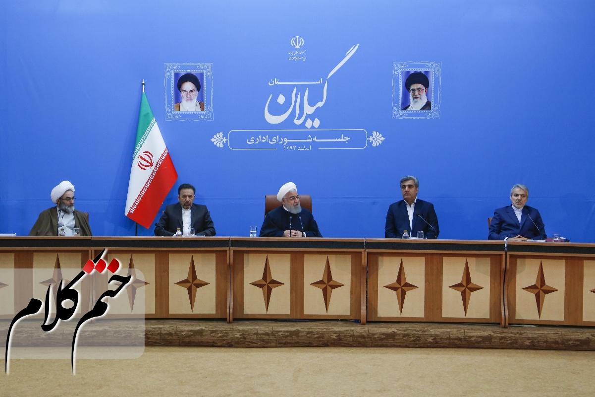 گزارش تصویری کامل از سفر  دو روزه دکتر روحانی به گیلان