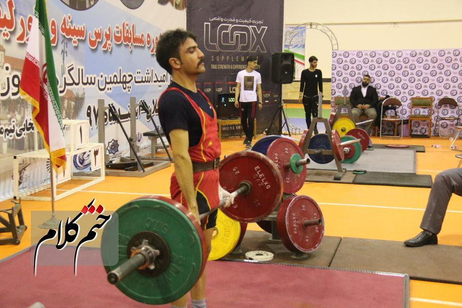 گزارش تصویری دومین دوره مسابقات پرس سینه و پاورلیفتینگ قهرمانی دانشجویان کشور
