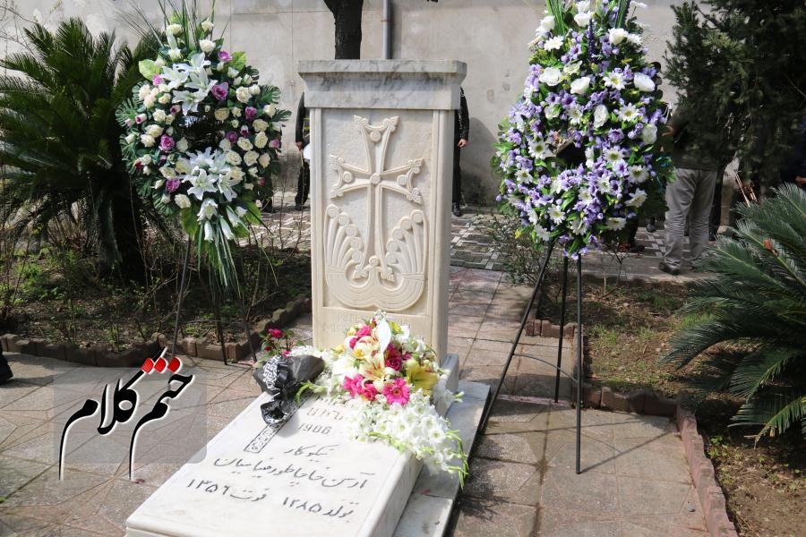 """گزارش تصویری مراسم بزرگداشت """"موسیو آرسن میناسیان"""" در خاتم الانبیا و مزارش"""