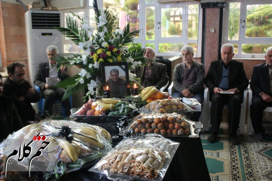 گزارش تصویری مراسم هفتمین روز درگذشت مرحوم مسعود رزاقی لنگرودی