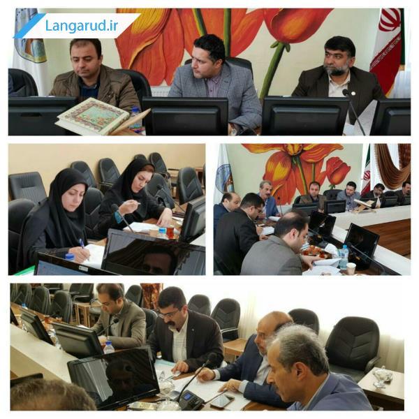 برگزاری جلسه شورای عالی سرمایه گذاری در شهرداری لنگرود