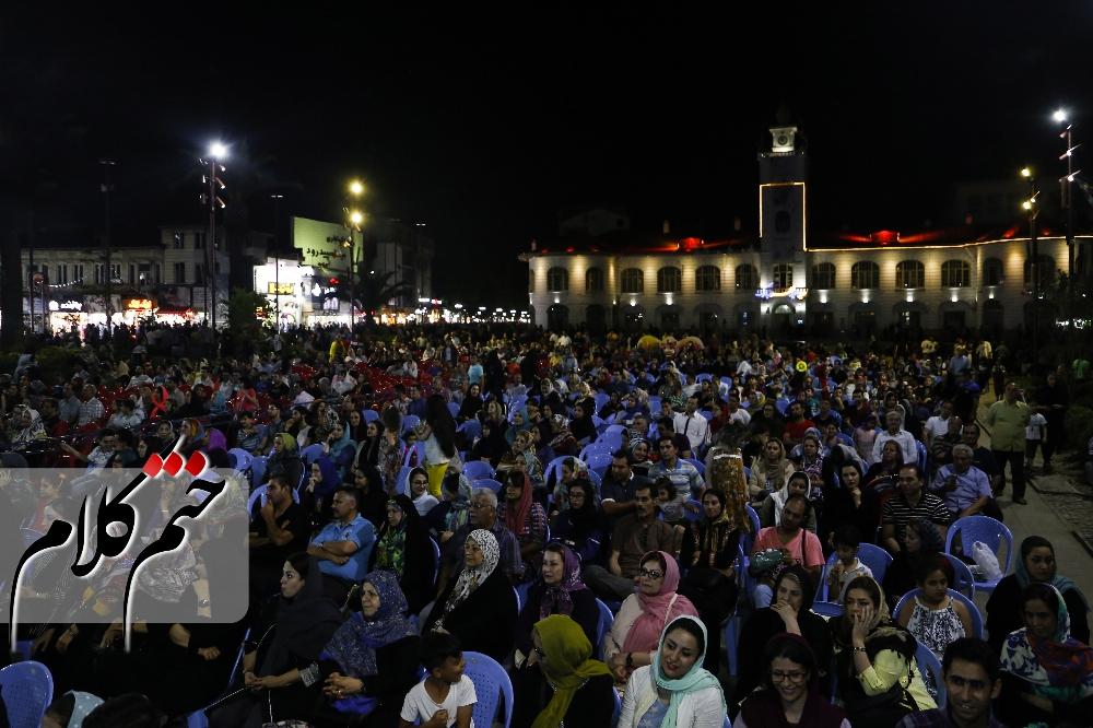 جشن عید سعید فطر در پیاده راه فرهنگی رشت