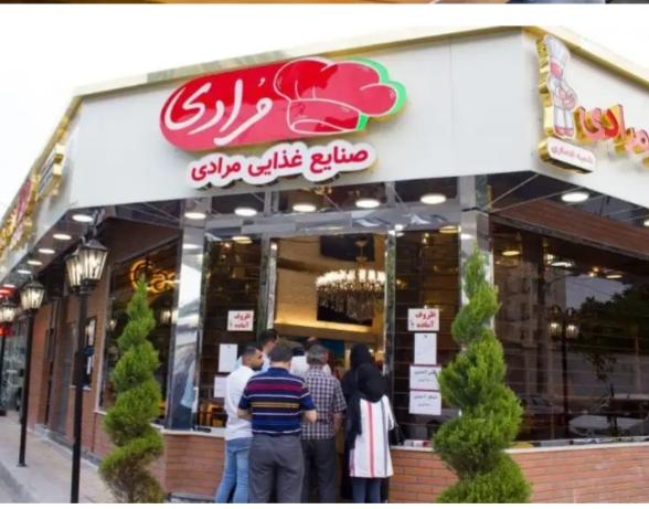 گفتگویی صمیمی با ارائه کننده پرطرفدارترین غذای ایرانی