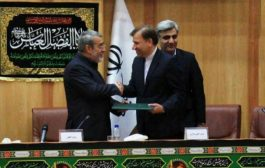 با حضور وزیر کشور: هفدهمین استاندار گیلان منصوب شد