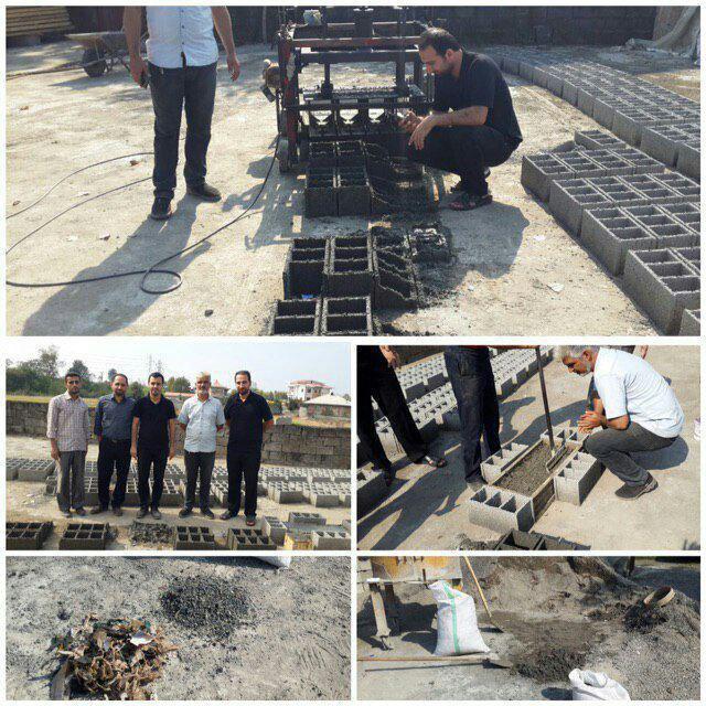 برای نخستین بار در کشور صورت گرفت: تولید مصالح ساختمانی از پسماند زباله