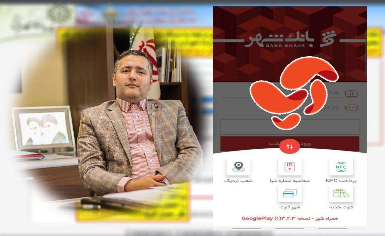 شهرداری لنگرود، پیشتاز در ارائه خدمات مطلوب الکترونیکی به شهروندان