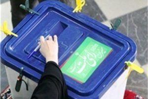 آخرین خبرها از صلاحیت کاندیداهای انتخابات مجلس شورای اسلامی