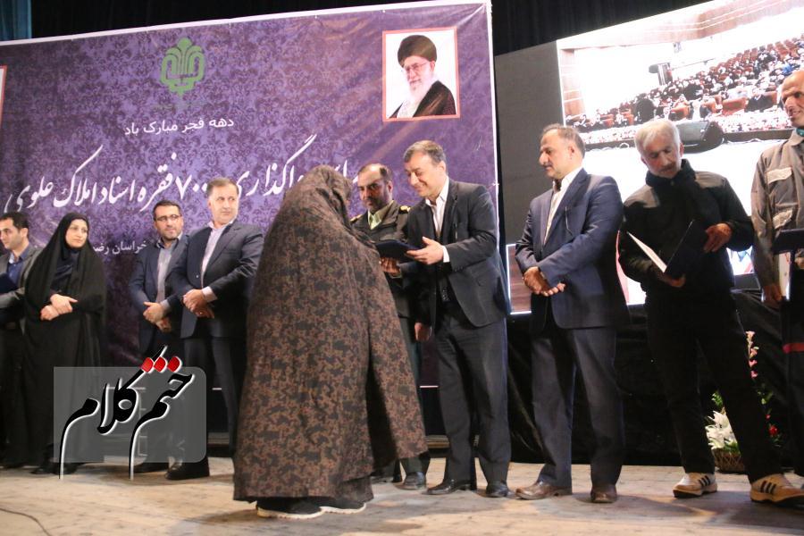 اهدای ۵۰۰ فقره اسناد املاک علوی، به متصرفین واجد شرایط اراضی بنیاد در استان گیلان+گزارش تصویری