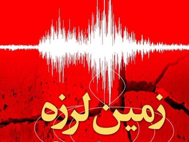 وقوع زمین لرزه ۵.۱ریشتری در حوالی تهران