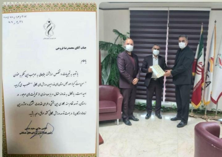 یک گیلانی سرپرست کمیته امورمجلس و استان های فدراسیون همگانی جمهوری اسلامی ایران شد