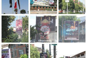 گزارش تصویری / تبدیل شهر لنگرود به حسینیه بزرگ
