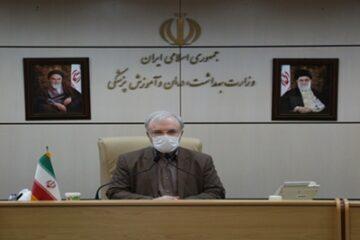 وزیر بهداشت در اجلاس روسای دانشگاه های علوم پزشکی: باید به شدت بر پروتکل های بهداشتی ایستادگی کنیم