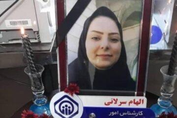 پلیس آگاهی مازندران خبر داد؛ ردپای زوج سارق در پرونده قتل الهام سرلاتی | سرقت طلاجات، انگیزه قتل