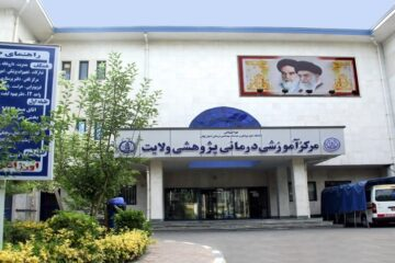 تا بهمن ماه سال جاری؛ راه اندازی کلینیک فوق تخصصی درد در بیمارستان ولایت رشت