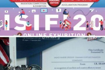 کسب مدال نقره مسابقات بین المللی آنلاین اختراعات و ابتکارات کشور ترکیه توسط شرکت دانش بنیان مستقر در مرکز رشد واحدهای فناور شهرستان رودسر