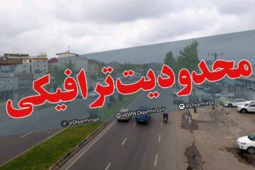 مسیرهای منتهی به گیلان و مازندران بسته است