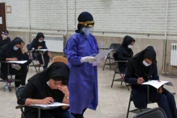 سازمان سنجش اعلام کرد؛ تاریخ برگزاری هشتمین آزمون استخدامی متمرکز دستگاههای اجرایی تغییر کرد