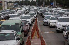 کدام خودرو ها شامل حذف جرایم می شوند؟