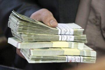 ❖جزئیات حقوق ۱۴۰۰ حداقل حقوق دریافتی در سال آینده چقدر است؟