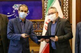 قرارداد سرمایه گذاری بازگشایی خیابان امام علی و احداث تقاطع ولیععر(عج)امضا شد
