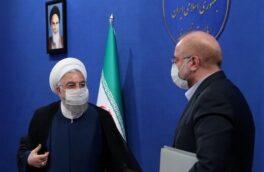 نامه حسن روحانی به محمدباقر قالیباف درباره بودجه ۱۴۰۰+ جزئیات