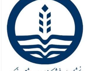 حمایت هیئت رئیسه دانشگاه علوم پزشکی گیلان از تولید واکسن ایرانی کرونا