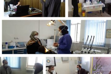 اجرای طرح ویزیت رایگان در روستای گوراب پس و آلیان فومن