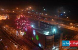 نورافشانی و جشن انقلاب در آرش مال منطقه آزادانزلی برگزار شد