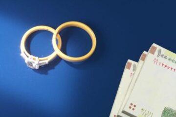آغاز ثبت نام وام ازدواج فرزندان بازنشستگان کشوری از فردا + جزییات