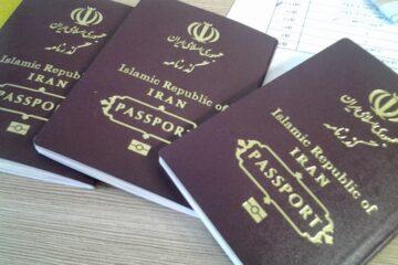 توسط معاونت امور زنان ریاست جمهوری صورت گرفت: ارائه لایحه «اصلاح ضوابط اجازه زوج در صدور گذرنامه زوجه» به هیات دولت