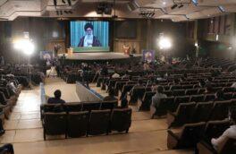 رهبر معظم انقلاب اسلامی: دولتی تشکیل شود که انقلابی، عدالتخواه، ضدفساد و معتقد به تحول و جوانان باشد