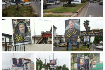 مشروح اقدامات انجام شده توسط روابط عمومی شهرداری و شورای اسلامی شهر لنگرود در راستای تبلیغات محیطی مرتبط با شهادت سردار محمد علی حق بین