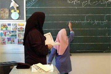 طرح اصلاح قانون استخدامی معلمان حق التدریسی اعلام وصول شد