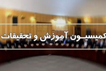 سخنگوی کمیسیون آموزش مجلس خبر داد؛ تعیین رتبههای ۵ گانه معلمان در لایحه نظام رتبهبندی فرهنگیان+ جزئیات