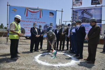 با دستور رییس جمهور؛ عملیات اجرایی ساخت مجموعه پارک آبی و شهربازی سرپوشیده آغاز شد