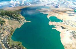 دعوت از محققان گیلانی برای حضور در کنفرانس تغییر اقلیم منطقه خزر