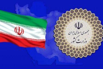 یونس محمودی فرماندار لاهیجان شد